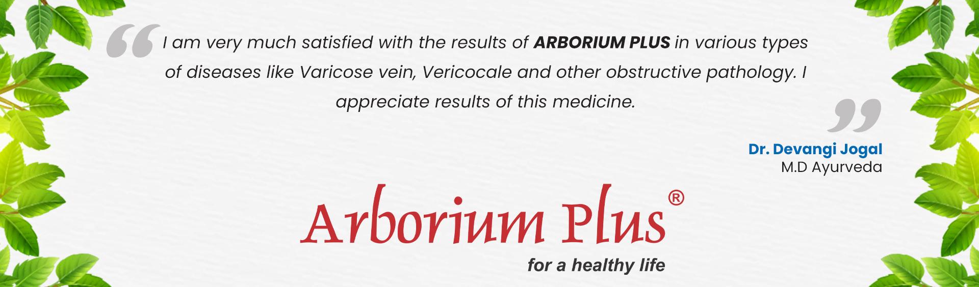 Testimonial-(Arborium-Plus)---1920-x-564