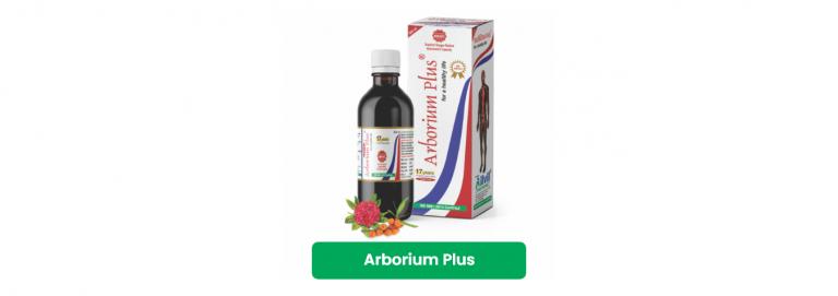 Arborium Plus