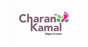 Charan Kamal